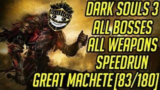 DS3 Every Weapon Every Boss Speedrun (Great Machete) (83/180)