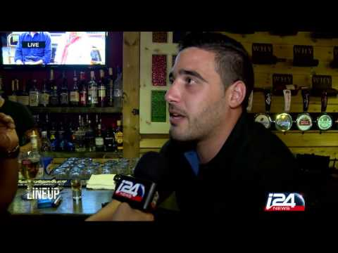 Druze nightlife in the Golan Heights i24News