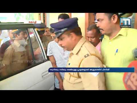 Problems between actress and Suni led to attack :Lawyer| Mathrubhumi News