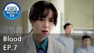 Blood | 블러드 EP.7 [SUB : KOR, ENG, CHN, MLY, VIE, IND]
