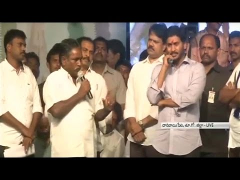 Y.S.Jagan Face To Face With Divis Victims || Danavaipeta || East Godavari District