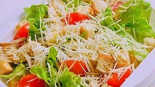 """Салат """"Цезарь"""". Пошаговый фоторецепт. Russian salad """"Caesar"""""""