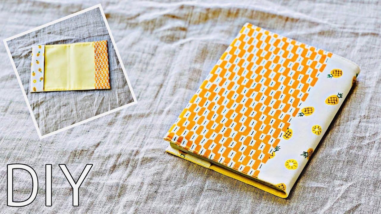 カバー 紙 ブック 作り方