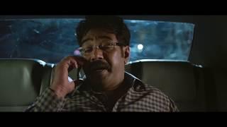 Sherlock Toms | Offiical Trailer | Shafi | Biju Menon | Miya | Srindaa | Salim Kumar