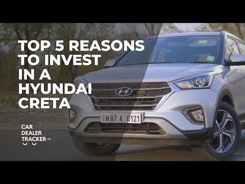 Top 5 reasons to buy a Hyundai Creta | February 2019  | Car Dealer Tracker