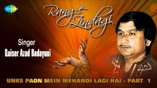 Unke Paon Mein Mehandi Lagi Hai - Part  1 | Ghazal Song | Qaiser Azad Badayuni