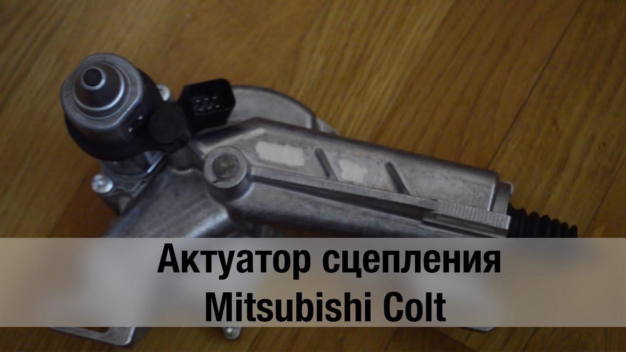 mitsubishi colt актуатор