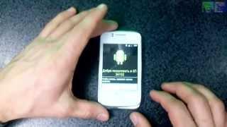 видео Samsung S7562 полный сброс hard reset разблокировать графический ключ