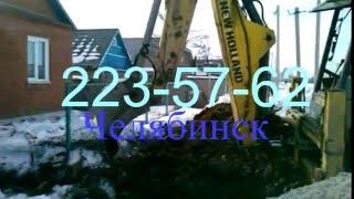 аренда экскаватора в челябинске цены(, 2016-03-20T15:04:10.000Z)