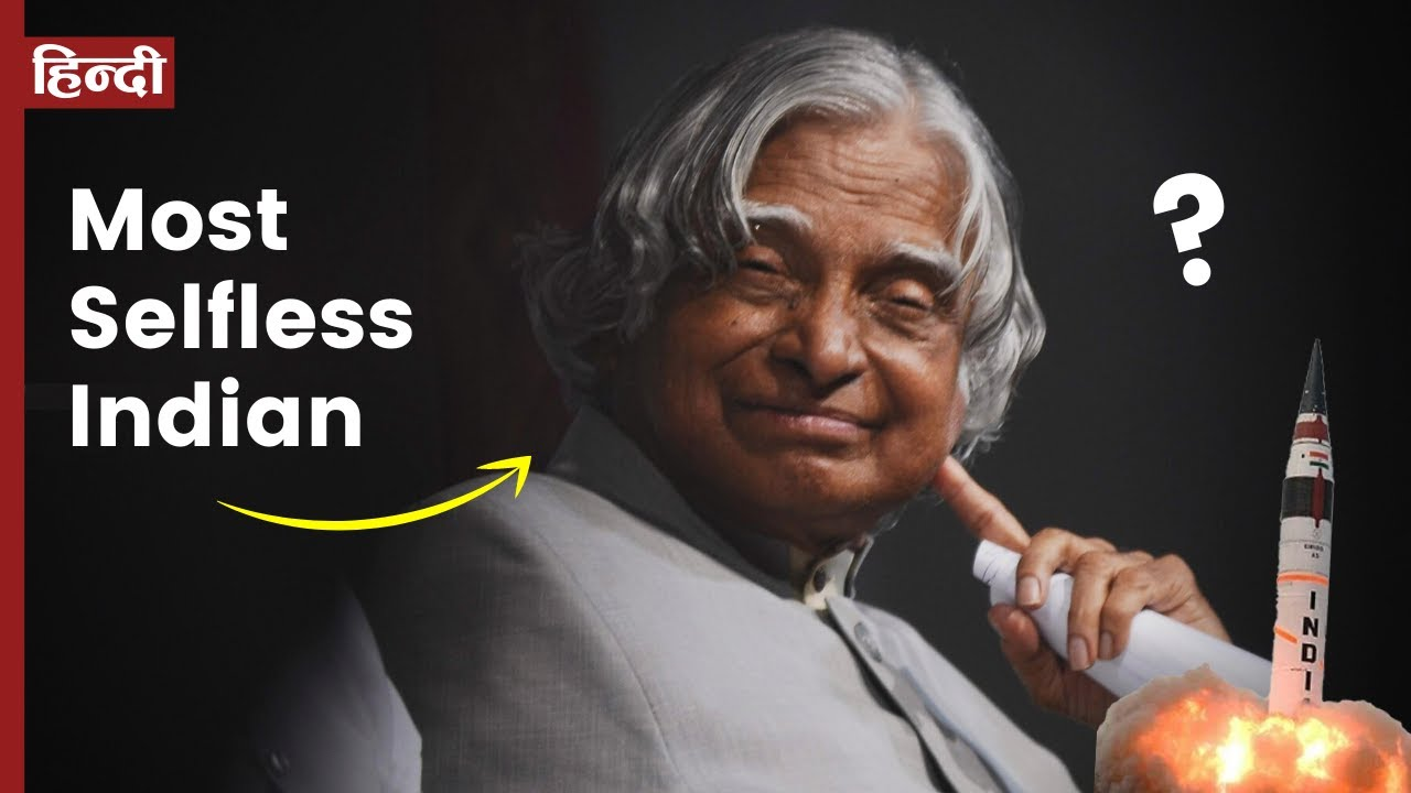 A tribute APJ Abdul Kalam | Most selfless Indian | An Open letter