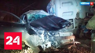 Смотреть видео В аварии на переезде в Подмосковье погибли два человека - Россия 24 онлайн