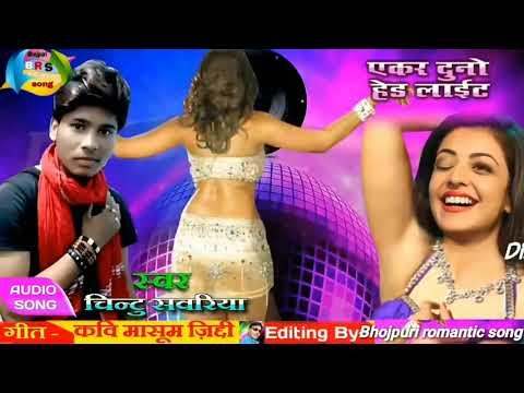 #Ranjeet #Akare Dunu Hed Lite #Chintu Sawariya #Arkestra #Superhit Bhojpuri Dj  Remix Song 2019,720p