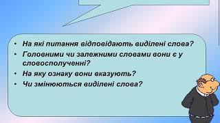 Презентація до уроку: