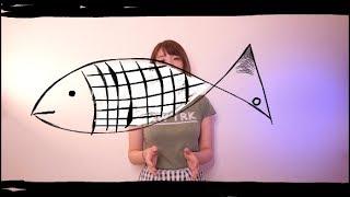盧廣仲 Crowd Lu 【魚仔】Cover by Emma郁采真(花甲男孩轉大人主題曲)