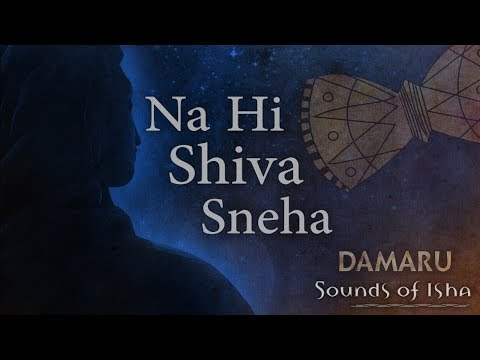 Na Hi Shiva Sneha | Damaru | Adiyogi Chants | Sounds of Isha