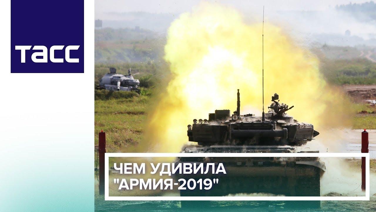 Чем удивил форум «Армия» в этом году: 120 государств и 27 тыс. экспонатов