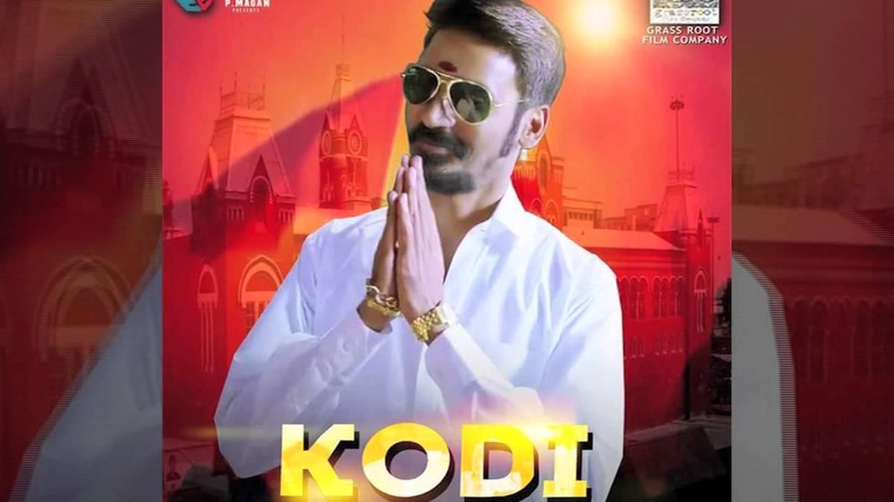 Kodi (2016)