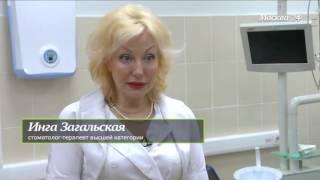 Стоматологическая поликлиника 65. программа