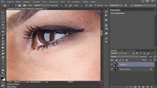 Tutorial Online Grátis Photoshop CC - Usando a ferramenta carimbo | Clone Stamp Tool |