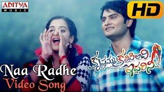 Naa Radhe Full Video Song || Krishnamma Kalipindi Iddarini Video Songs || Sudheer Babu, Nanditha Raj