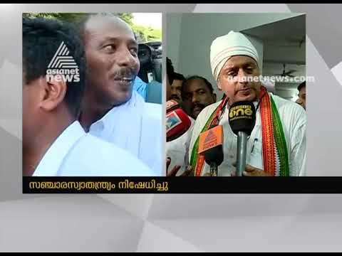 Election 2019 | Shashi Tharoor responses on Ak Antony's roadshow blockade issue