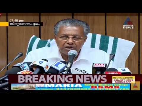 Malayalam News (മലയാളം വാർത്ത), Latest News in …