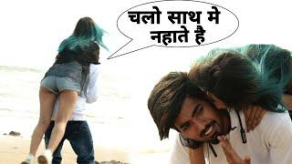 Purposing prank (Gone Romantic)||Raju Bharti ||Bharti Prank||