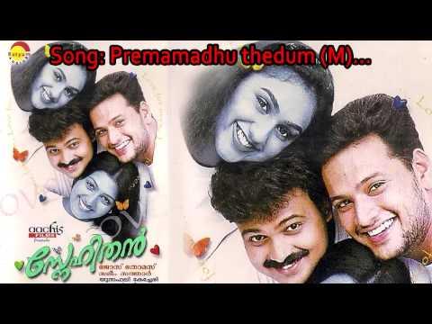 Premamadhu thedum (M ) - Snehithan