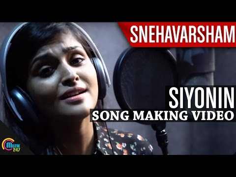 Siyonin Song Making Video Ft Remya Nambeesan | Snehavarsham |