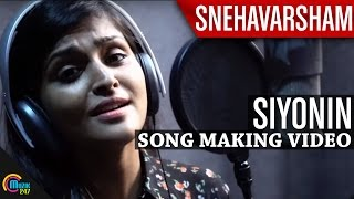 Siyonin Song Making Video Ft Remya Nambeesan | Snehavarsham |