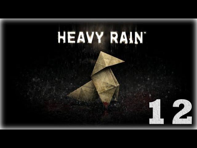 Смотреть прохождение игры Heavy Rain. Серия 12 - Два брата.