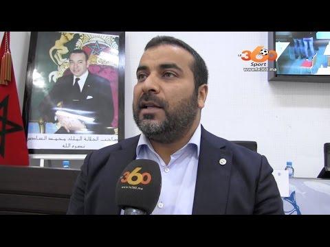 Le360.ma • Sport aquatique : Le coup de gueule de la fédération internationale contre le Maroc