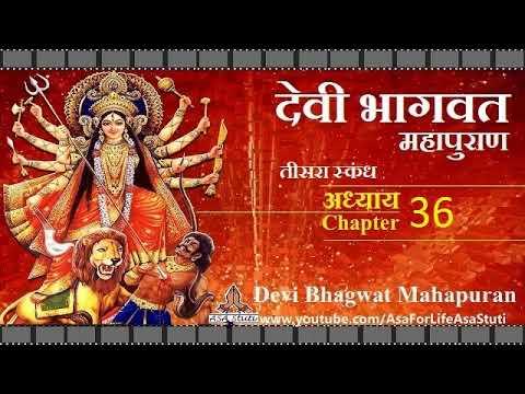devi-bhagvat-puran-ch-36:-ब्रह्माजी-का-भगवती-के-चरण-नख-में-समस्त-देवता,-लोकादि-को-देखना.
