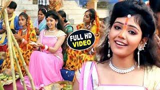 पारम्परिक छठ गीत 2018 _ हवे देशवा के शान छठी मईया _ Baby Kajal !! New Bhojpuri Chhath Geet