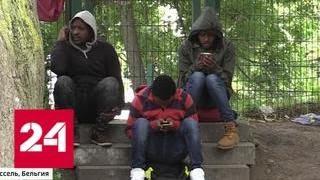 Беженцы из Африки вызвали мощный скандал в Бельгии - Россия 24 thumbnail