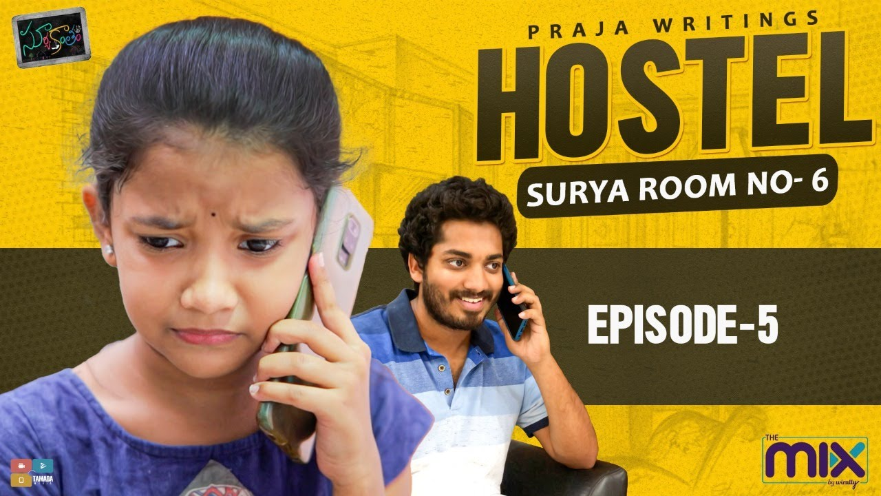 Hostel Surya Room No-6  || Episode 05 || Suryakantham || The Mix By Wirally || Tamada Media