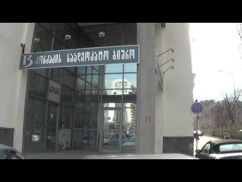 Kordzadze Law Office / კორძაძის საადვოკატო ბიურო [ 21 Kavtaradze, Tbilisi ]