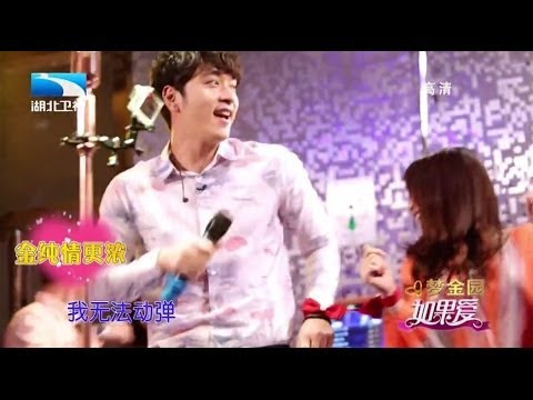 140706 If You Love Ep.7 - Part 4/5