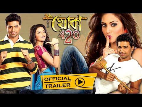 Khoka 420 | Official Trailer | Dev,...