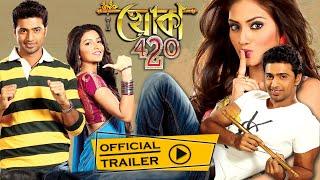 Shocking KISS in Car Dev-Shubasree-Nusrat Jahan Funny moments(HD)KHOKA 420 Comedy#Bangla Comedy