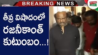 Rajinikanth Gets Very EMOTIONAL About Sudden Dismissal Of His Favorite Makeup Man Muthappa