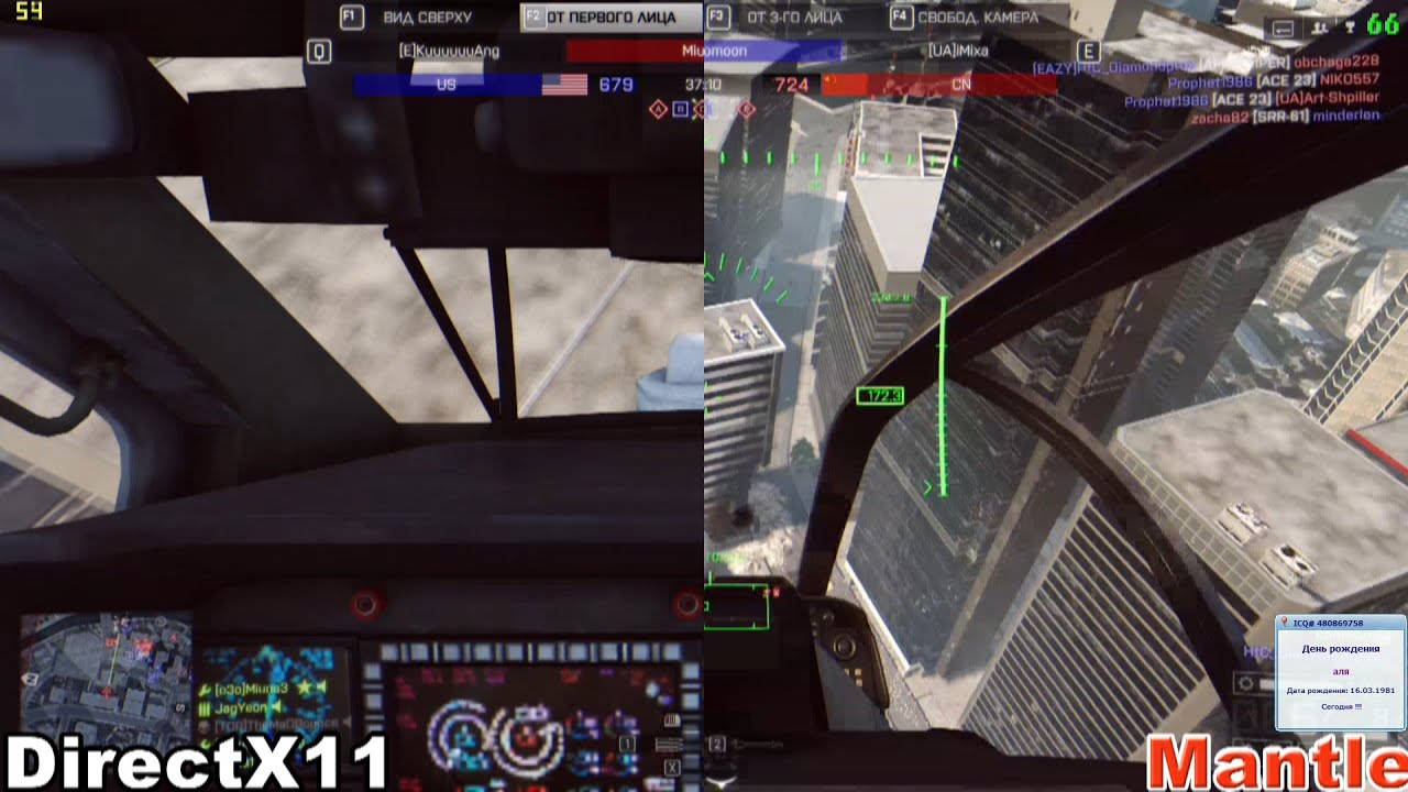 DirectX11 vs Mantle (i3+280x) in Battlefield4
