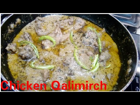 Chicken Kali Mirch recipe by Kitchen with Rehana