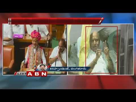 MLAs' Oath Taking Ceremony Begin in Karnataka Assembly | ABN Telugu