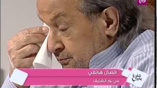الفنان نور الشريف يبكي على الهواء متاثرا باتصال ابنته مي