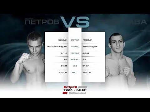 Арсений Петров vs. Гога Шаматава | Arseniy Petrov vs. Goga Shamatava | TKFC