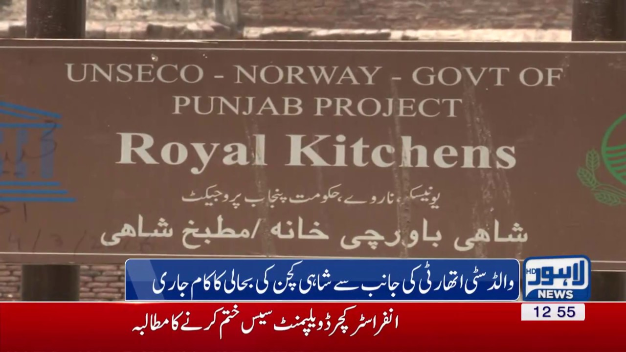 Walled City Authority Continues With Restoration Of Shahi Kitchen In Fort