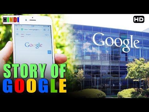 कैसे बनी वेबसाईट जिसे आप केहते हे गुगल   Google True Story Of The Search Engine