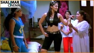 Anushka Shetty Best Scenes Back to Back || Telugu Movies Latest Scenes || Shalimarcinema