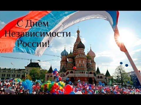 История выборов в России -